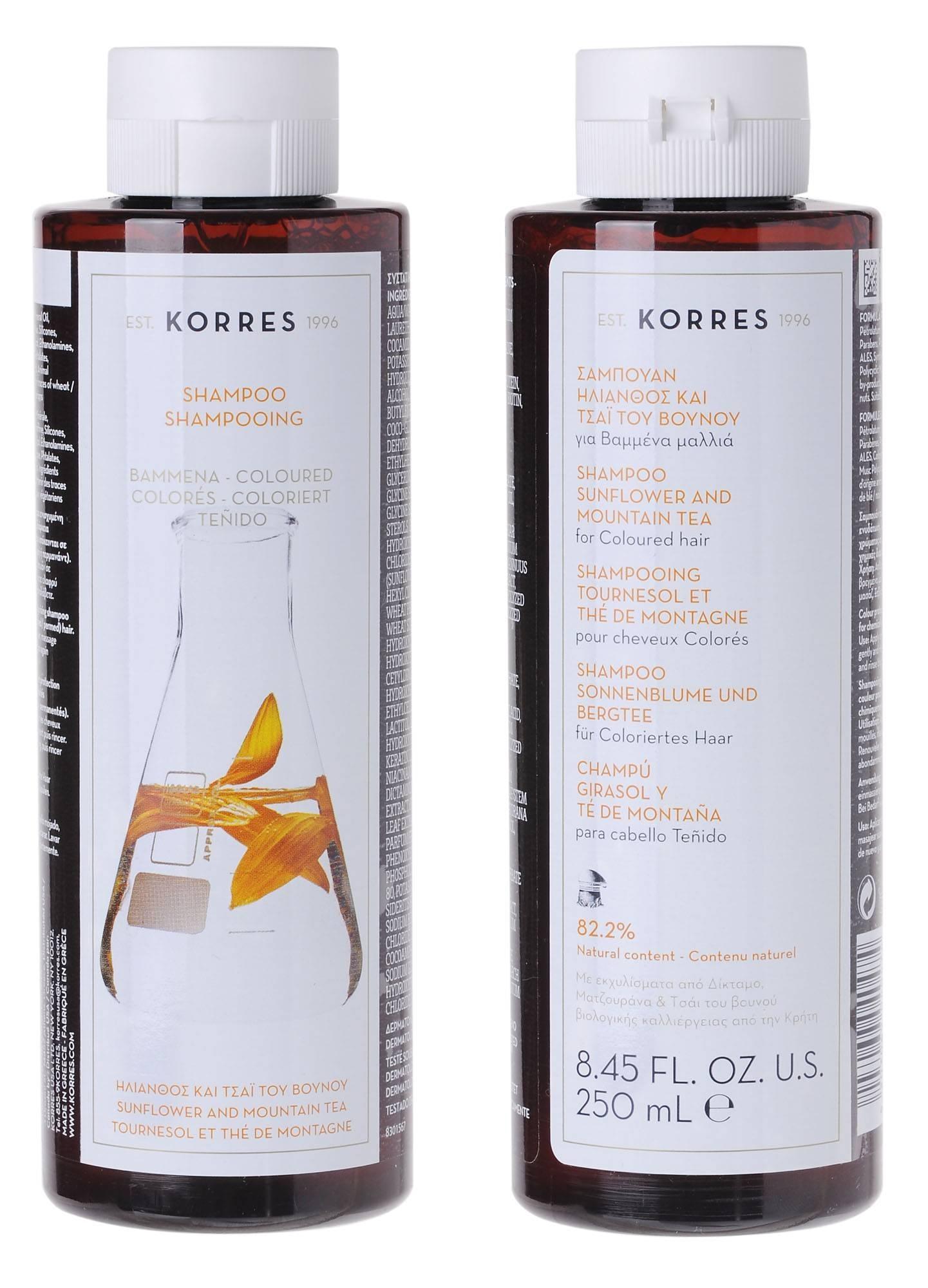 KORRES Shampoo SUNFLOWER & MOUNTAIN TEA - coloured hair 250 ml 730253