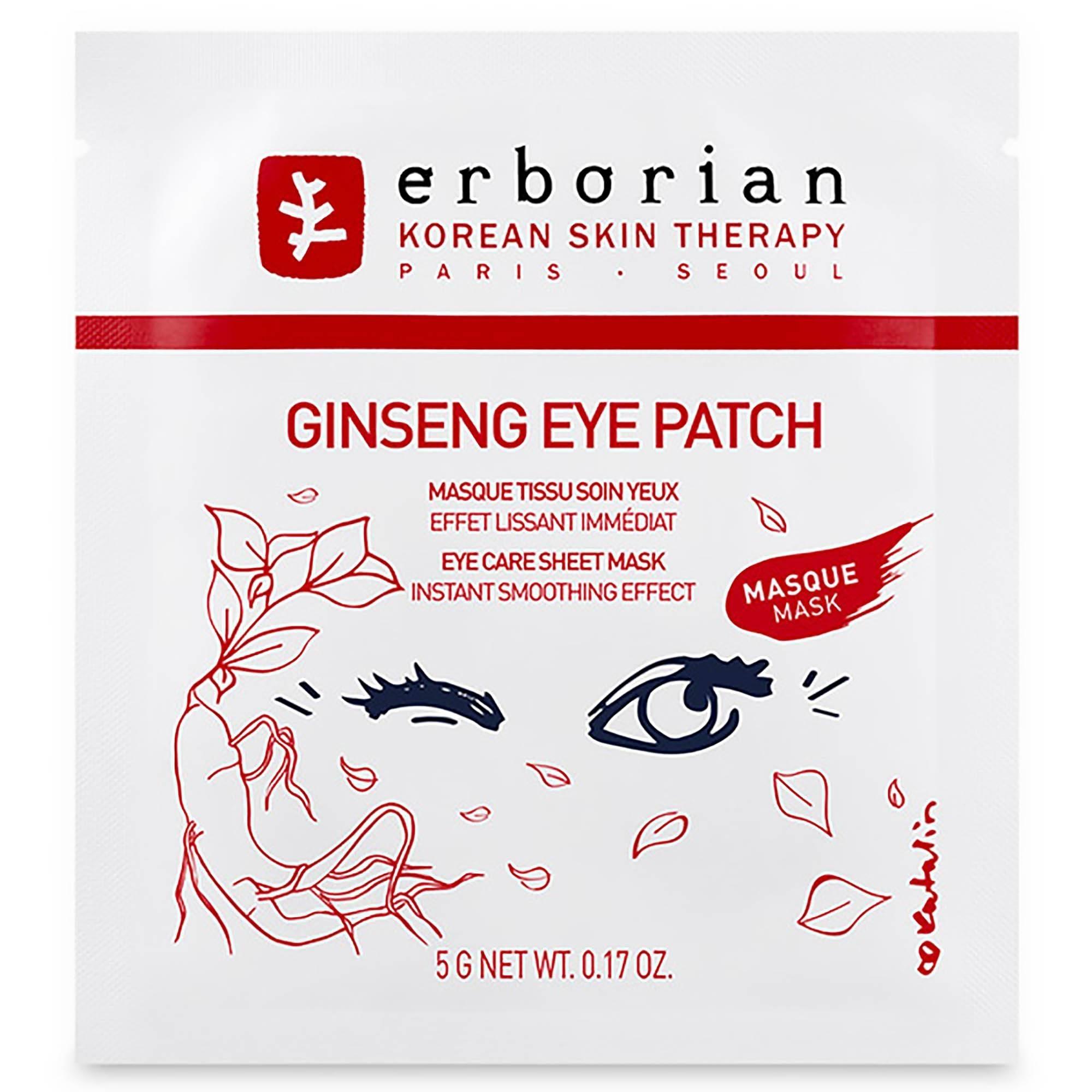 Erborian Masken Ginseng Eye Patch Mask 5 g 851157